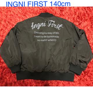 イングファースト(INGNI First)のINGNI FIRST ジャケット(リバ-シブル)(ジャケット/上着)