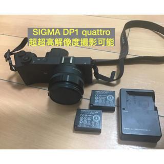 シグマ(SIGMA)のSigma dp1 quattro(ミラーレス一眼)