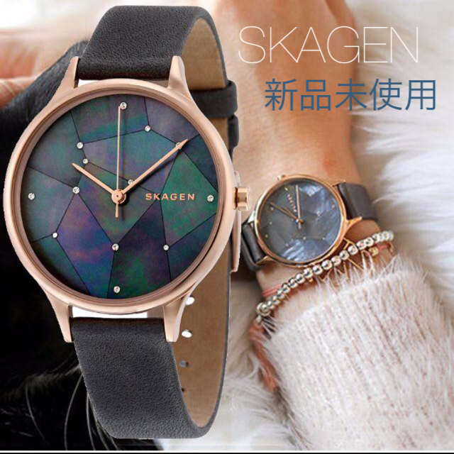 SKAGEN - SKAGEN★新品 星空腕時計の通販 by koikoiSHOP