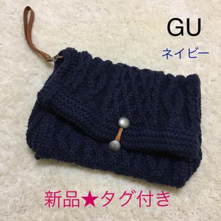 GU - 【新品】GU ニットクラッチバック★ネイビー タグ付き