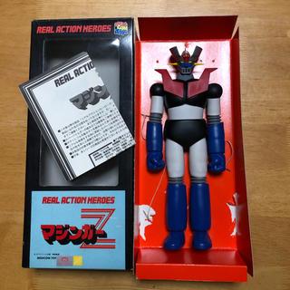 メディコムトイ(MEDICOM TOY)のマジンガーZ メディコム・トイ リアルアクションヒーローズ 80s (アニメ/ゲーム)