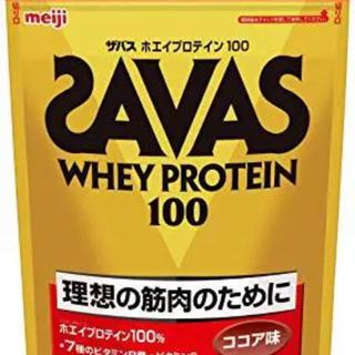 ザバス(SAVAS)のザバス プロテイン (プロテイン)