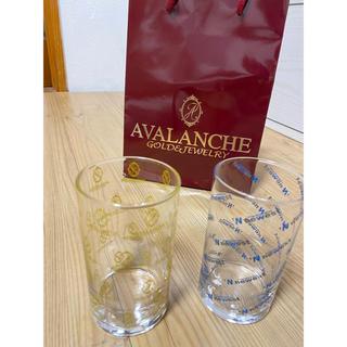 AVALANCHEグラス2個セット