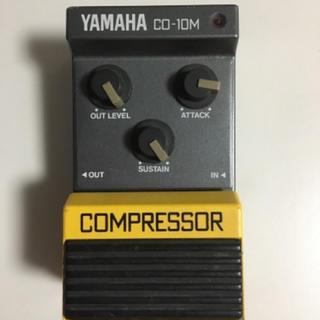 ヤマハ(ヤマハ)のYAMAHA CO-10M コンプレッサーエフェクター(エフェクター)