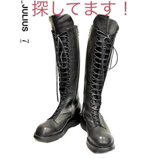 JULIUS - _JULIUS Fastening Long Military Boots