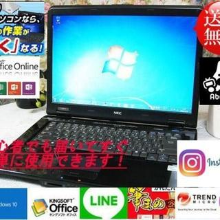 エヌイーシー(NEC)のブラック⭐️LL550⭐️高速SSD交換可⭐️最新Windows10⭐️(ノートPC)