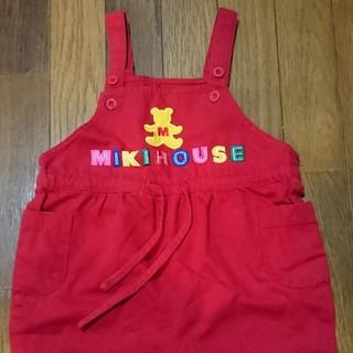 ミキハウス(mikihouse)のMIKI HOUSEサロペット90(ワンピース)