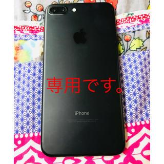 アイフォーン(iPhone)の◉iphone7Plus 128G◉専用(スマートフォン本体)