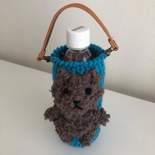 ペットボトルホルダー:bear(キッチン小物)