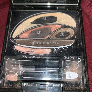 オーブクチュール(AUBE couture)のオーブクチュール デザイニングインプレッションアイズ571オレンジ系(アイシャドウ)
