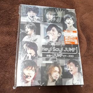 ヘイセイジャンプ(Hey! Say! JUMP)の全国へJUMPツアー2013 DVD(ミュージック)