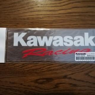 カワサキ(カワサキ)のカワサキ純正レーシングステッカー(ステッカー)
