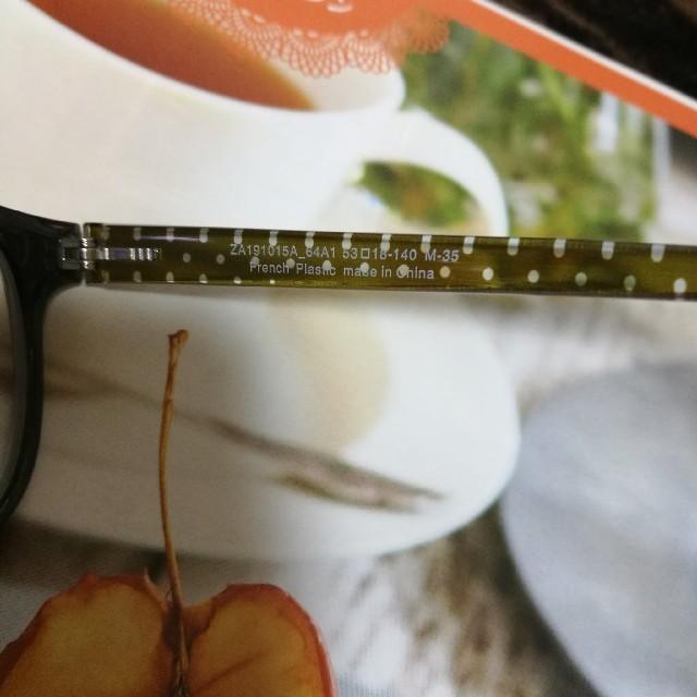 Zoff(ゾフ)の値下げ中。ゾフ 度つきメガネ フレームサイズ53 メンズのファッション小物(サングラス/メガネ)の商品写真