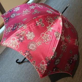 フルラ(Furla)のブランド傘 フルラの長傘 ピンク 傘 FURLA(傘)