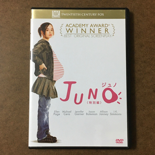 DVD「JUNO/ジュノ」特別編(外国映画)