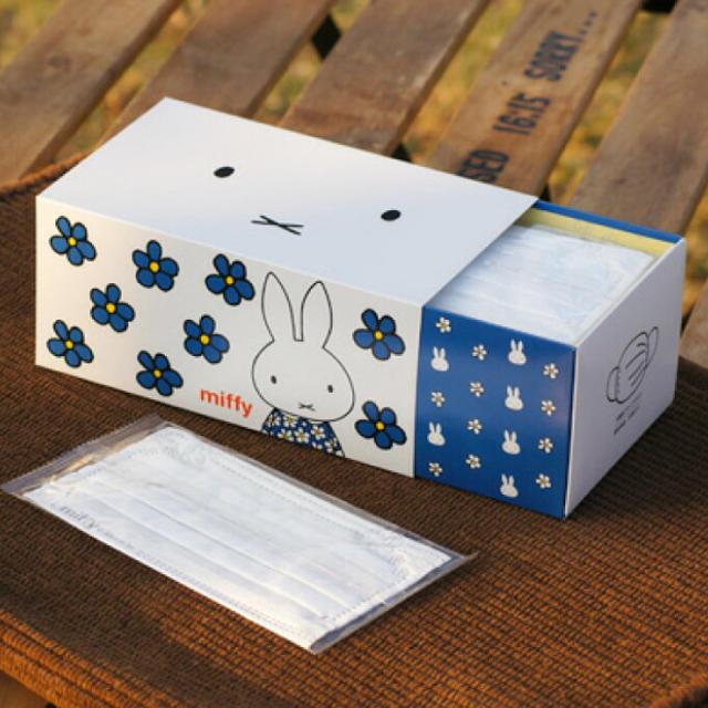 サンリオ - ミッフィー マスク ボックスの通販