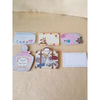 557 可愛いカード 一式 名刺カード (カード/レター/ラッピング)