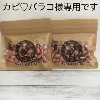 カピ♡バラコ様専用 ローストQなっつ4袋(米/穀物)