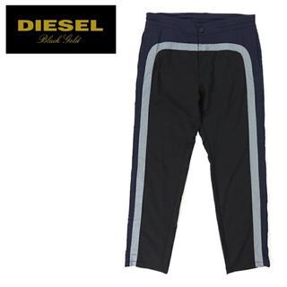 ブラックゴールド(BLACK GOLD)のDIESEL BLACK GOLD ディーゼルブラックゴールド メンズ パンツ(スラックス)