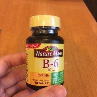 オオツカセイヤク(大塚製薬)のネイチャーメイド B6 1瓶(ビタミン)
