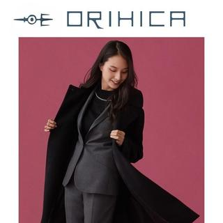 オリヒカ(ORIHICA)の今季新品L ORIHICA RHYME ウール混 TAILOREDピーコート(ピーコート)