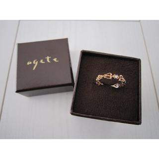 アガット(agete)の希少2号★agete★アガット★K10 イエローゴールド ダイヤ ピンキーリング(リング(指輪))