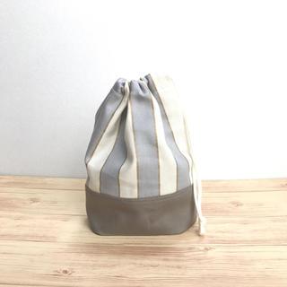 ラメ入りストライプ コップ袋 2(外出用品)