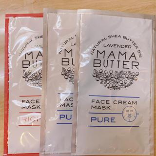 ママバター(MAMA BUTTER)のママバター フェイスクリームマスク 3枚 予約ありです^ - ^(パック/フェイスマスク)