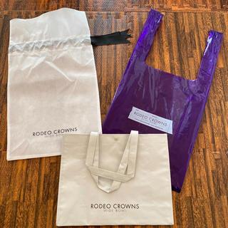ロデオクラウンズワイドボウル(RODEO CROWNS WIDE BOWL)の美品ロデオクラウンラッピング袋3点セット(ショップ袋)