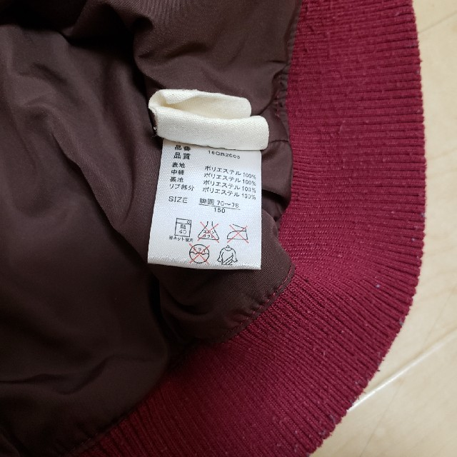 ikka(イッカ)の★ikka★中綿ブルゾン★ボルドー★150サイズ キッズ/ベビー/マタニティのキッズ服男の子用(90cm~)(ジャケット/上着)の商品写真