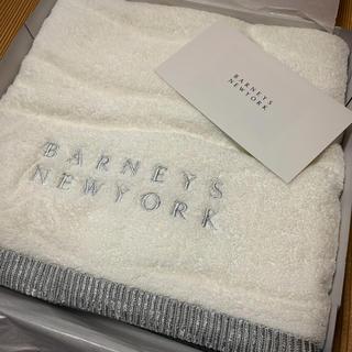 バーニーズニューヨーク(BARNEYS NEW YORK)のBARNEYS NEY YORK    バスタオル(タオル/バス用品)