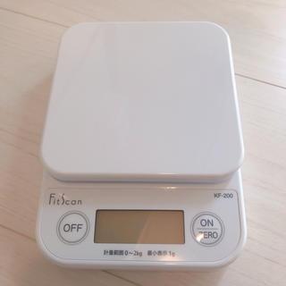 タニタ(TANITA)のタニタ デジタルクッキングスケール ホワイト(調理機器)