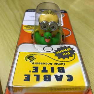 ミニオン(ミニオン)のミニオン 浮輪 ケーブルバイト ケーブル アクセサリー iPhone(その他)
