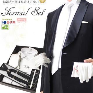 紳士フォーマルセット(セットアップ)