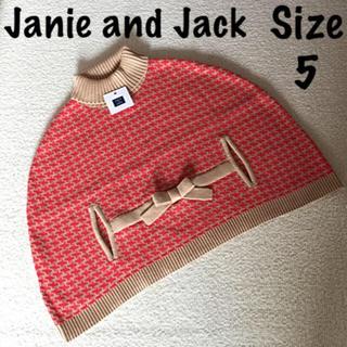 ボンポワン(Bonpoint)のJanie and Jack ♡ケープ(その他)