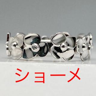 ショーメ(CHAUMET)のショーメ オルタシア エデン リング 四つ葉 K18WG新品仕上げ (リング(指輪))