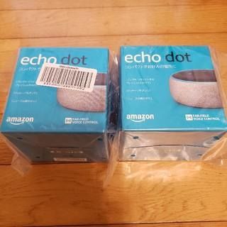 エコー(ECHO)の【新品未開封 2台】echo dot 第3世代 ヘザーグレー(スピーカー)