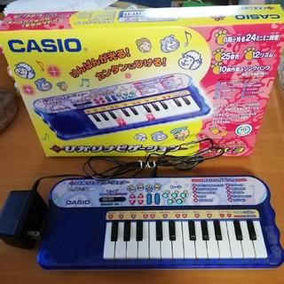 カシオ(CASIO)のCASIO ひかりナビゲーションキーボード キッズに♪(楽器のおもちゃ)