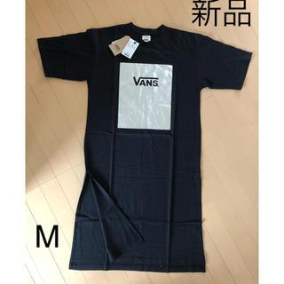 ヴァンズ(VANS)のVANS ロング スリット入り ワンピース M  黒×シルバー Tシャツ 半袖(ひざ丈ワンピース)