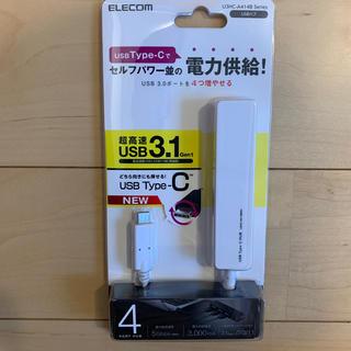 エレコム(ELECOM)のエレコム 4ポートUSB3.0ハブ(Type-C) U3HC-A414BWH(PC周辺機器)