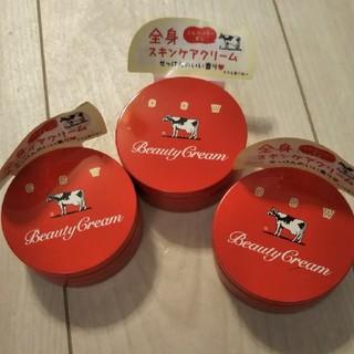 ギュウニュウセッケン(牛乳石鹸)の赤箱ビューティクリーム(フェイスクリーム)