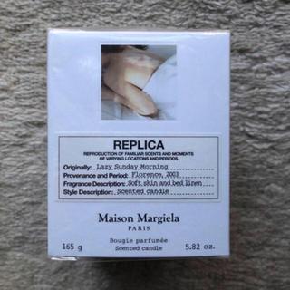 マルタンマルジェラ(Maison Martin Margiela)のマルジェラ  レイジーサンデーモーニング キャンドル(キャンドル)