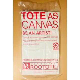 ルートート(ROOTOTE)の【未使用】自分で描けるトートバッグ TOTE AS CANVAS ルートート(トートバッグ)