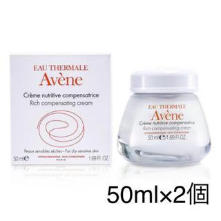 アベンヌ(Avene)のアベンヌ リッチコンペンセーティングクリーム 50ml×2個(乳液/ミルク)