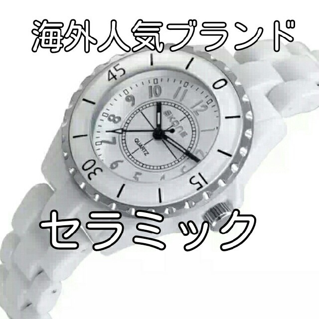 時計 スーパーコピー ムーブメント振り子 - 海外人気ブランドセラミック新品レディース腕時計の通販 by みのむしみっくん's shop