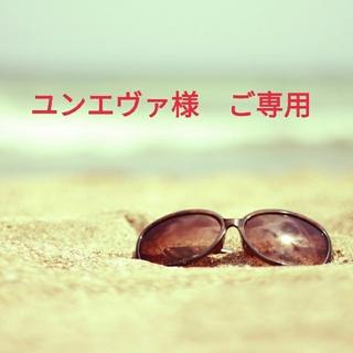 【ユンエヴァ様 ご専用】ビス リング  石ありホワイト   19号(リング(指輪))