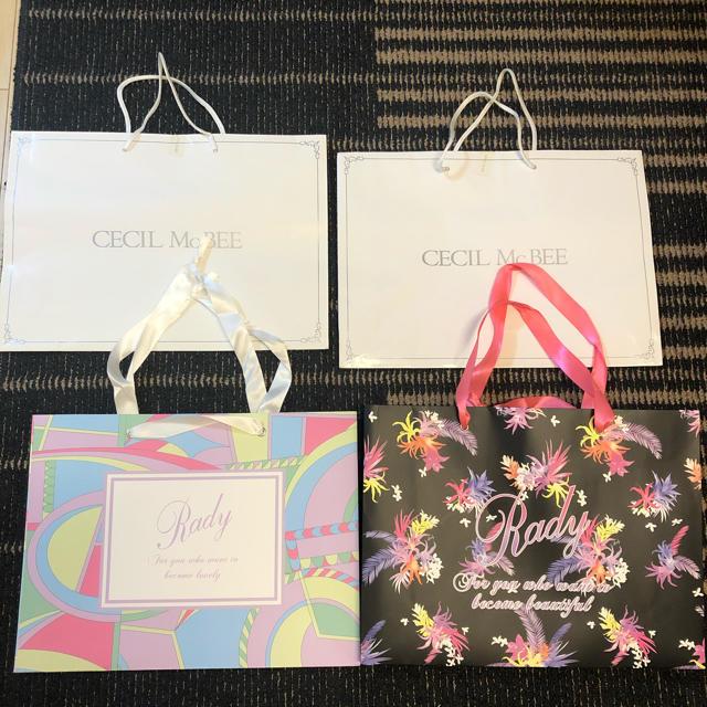 CECIL McBEE(セシルマクビー)のCECIL McBEE Rady ショッパー レディースのバッグ(ショップ袋)の商品写真