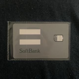 ソフトバンク(Softbank)の新品未開封ブラックの方へnanoUSIMシムカードSoftbank(スマートフォン本体)