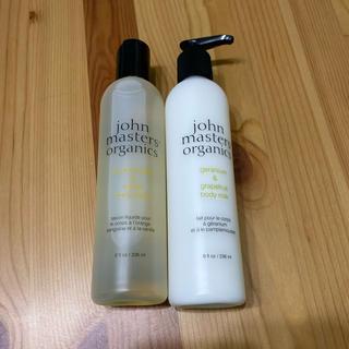 ジョンマスターオーガニック(John Masters Organics)の新品ジョンマスター ボディウォッシュ ボディローション(ボディソープ/石鹸)