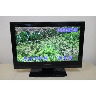 パナソニック(Panasonic)の【送料無料】Panasonic VIERA TH-L19C3 液晶テレビPA94(テレビ)